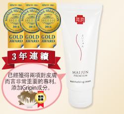 舞潤特級護膚霜是壹款針對幹燥肌,特別是患有幹皮癥具有效果的保濕霜。
