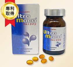 Ultra Maco是緩和牛皮癬症狀的日本製造保健食品