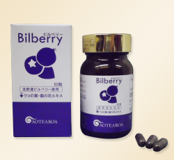 日本製造保健品「Bilberry」。北歐產越橘和被譽為【飲用眼藥】的漢方藥:杞菊地黃丸的杞菊均衡的配合。