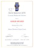 舞潤特級護膚霜 Monde Selection 2016獎狀