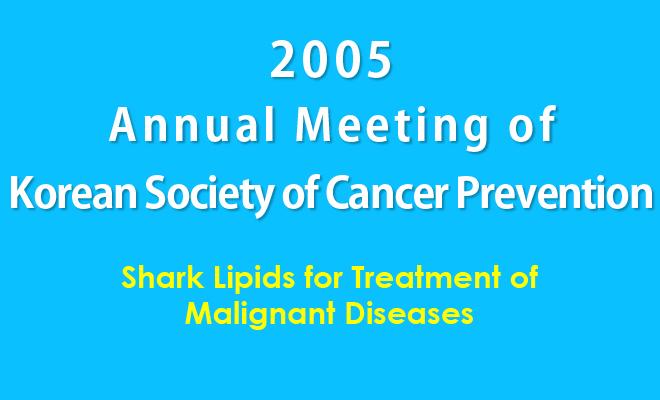 Shark Lipids for Treatment of Malignant Diseases