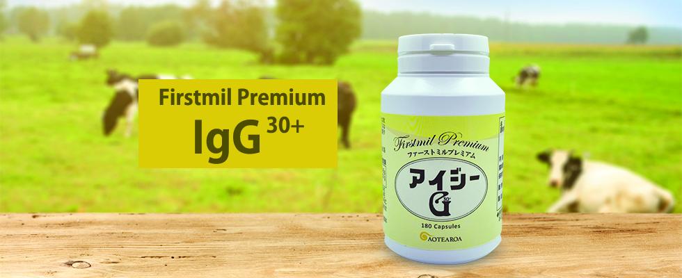 IgG30 Firstmil Premium