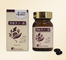 """An anti-aging supplement """"Quartenol"""" contains anti-oxidant and anti-glycation components"""