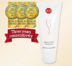 Maijun Gripin Cream is for dry skin to moisturize your skin.