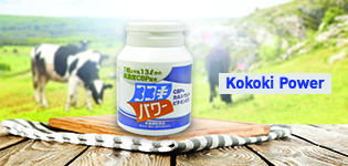 Kokoki Power contains CBP which increase of bone density and improve of osteoporosis.