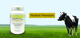 Firstmil Premium is a supplement that contains IgG