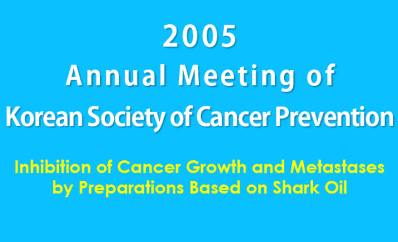 Inhibition of Cancer Growth and Metastases by Preparations Based on Shark Oil
