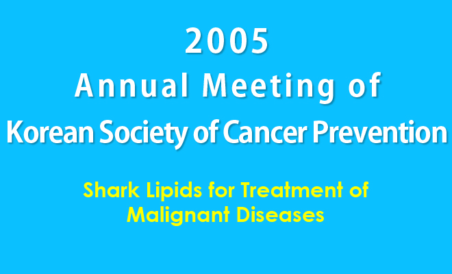 Shark Lipids for Treatment of Malignant Diseases
