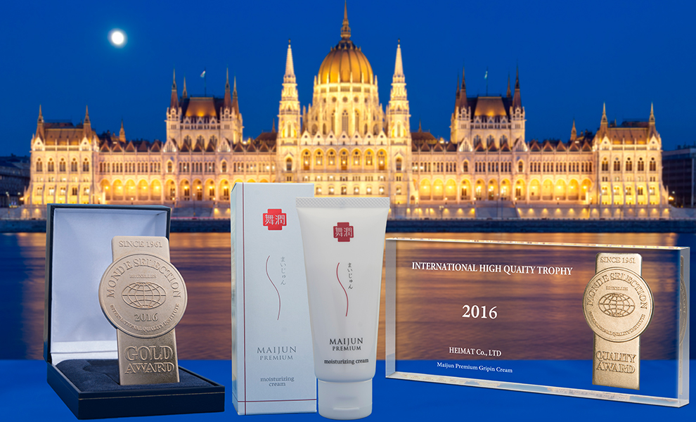 MONDE SELECTION AWARDS 2016: Maijun Cream wins gold for third time