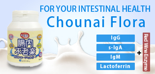 A supplement to balance intestinal flora