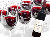 Red wine enzyme