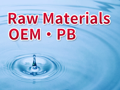 Raw materials, OEM and PB option at Heimat Co., Japan Ltd