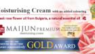 Maijun Gripin Cream - Heimat