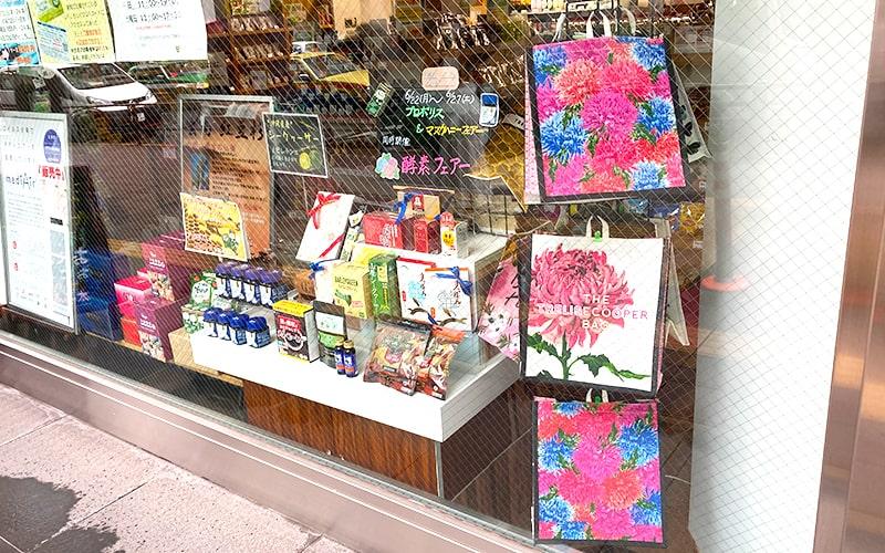 トレリスクーパー マルシェトートはナチュラルポケット赤坂店でも販売中