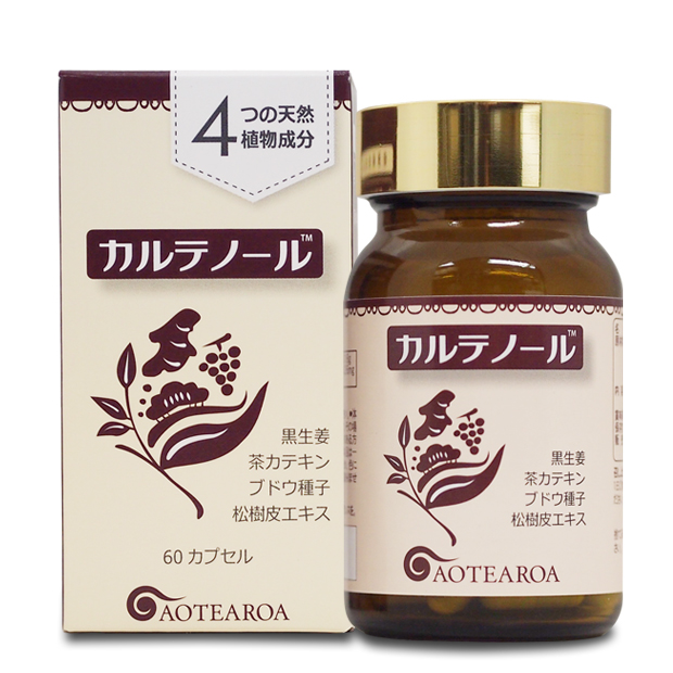 抗老化をサポートするサプリメント「カルテノール」
