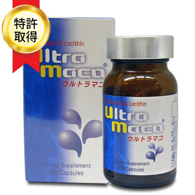 ウルトラマコ - 海洋性脂質と卵黄レシチン(コリン)を配合した健康サプリメント
