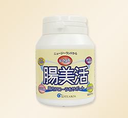 腸美活 - s-IgA配合の腸内フローラサポートサプリメント