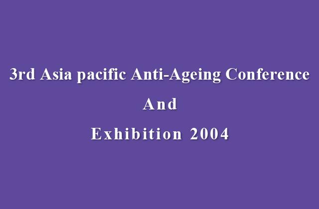 第3回アジア太平洋アンチエイジグ会議で、サメ抽出脂質の血管新生抑制に関する報告がありました。