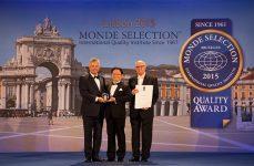 舞潤クリームがモンドセレクション2015で金賞を受賞しました!