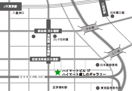 ハイマート癒しのギャラリー地図