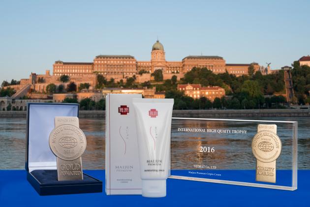 舞潤クリームがモンドセレクション最優秀金賞を3年連続で受賞しました。