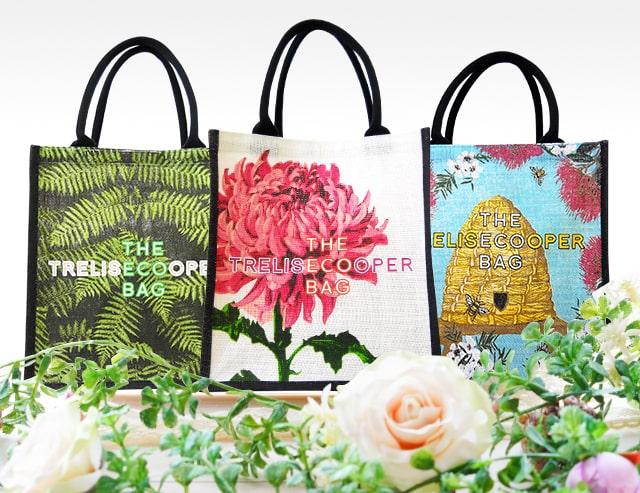 引き出物やプレゼントの袋に海外で人気のジュートバッグ「トレリスクーパー マルシェトート」がおすすめ!